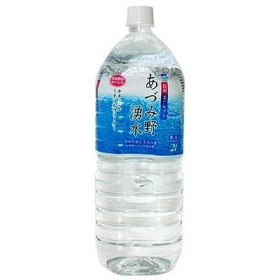 あづみ野湧水 2000ml×12本