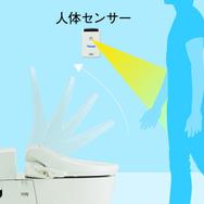 【ナスラック】シャワレッシュ オートオープンタイプ SWM-DR73W ホワイト