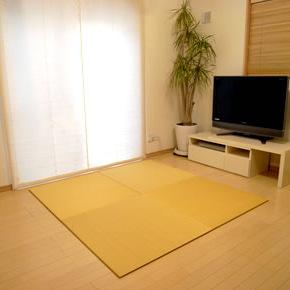 【SEKISUI/セキスイ】 美草 フロア畳(置き畳) 目積 イエロー 日本製