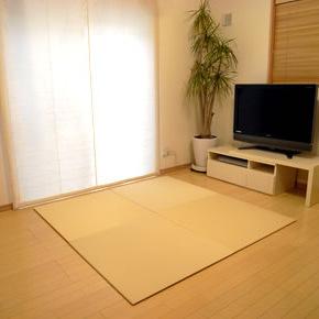 【SEKISUI/セキスイ】 美草 フロア畳(置き畳) 目積 アイボリー お買得2枚セット 日本製