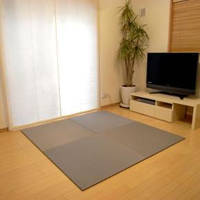 【SEKISUI/セキスイ】 美草 フロア畳(置き畳) 目積 モカベージュ お買得2枚セット 日本製