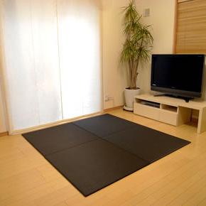 【SEKISUI/セキスイ】 美草 フロア畳(置き畳) 目積 チャコール お買得2枚セット 日本製
