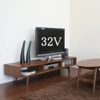 【emo./エモ】テレビボード 幅150cm(組立品)EMK-2062BR
