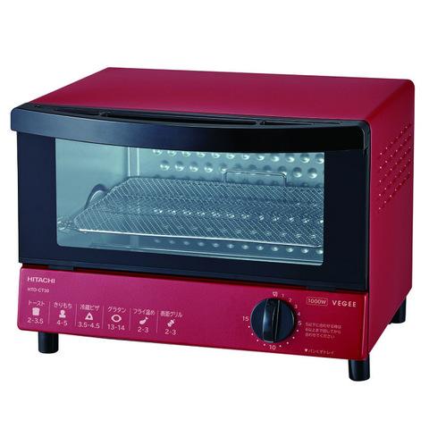 【日立】オーブントースター HTO-CT30