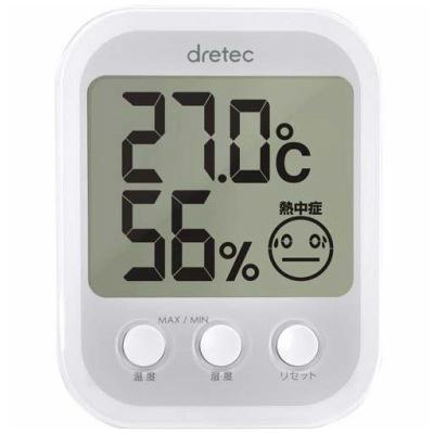 【dretec/ドリテック】  デジタル温湿度計  オプシスプラス  ホワイト  O-251