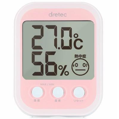 【dretec/ドリテック】  デジタル温湿度計  オプシスプラス  ピンク  O-251
