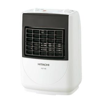 【HITACHI/日立】ポータブル 電気温風機 トレポカ HLT-65