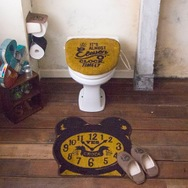 Cozydoors カフェスタイル トイレ2点セット(カバー&マット) Eleven o'clock