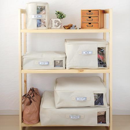 ファブリック収納ボックス 衣類収納ケース フタ付き 幅600×奥行400×高さ180mm