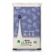 無洗米 三重県産コシヒカリ 5kg(5kg×1)
