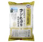 【新米・28年産】 遠藤五一さん作 特別栽培米 山形県産 コシヒカリ 5kg