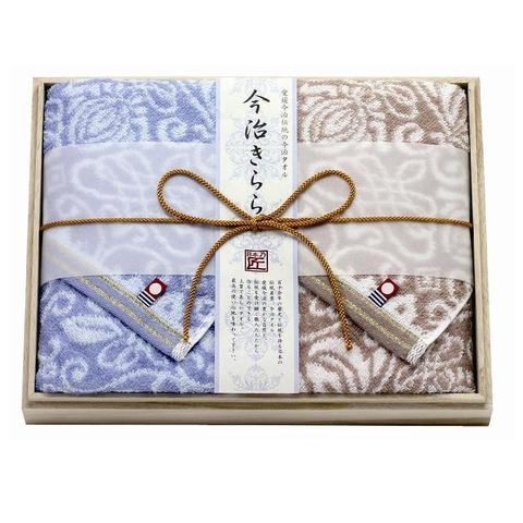 今治きらら 日本製 愛媛今治 木箱入りタオルセット(フェイスタオル×2枚)