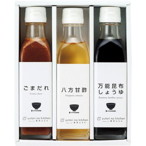 �yKurihara harumi/�I���͂�݁z��Ƃ�̃L�b�`�� ������3�{�Z�b�g