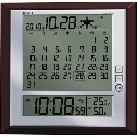【SEIKO/セイコー】置掛兼用 電波デジタル掛置時計