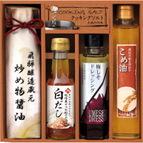 【美食ファクトリー】厳選 こだわり調味料ギフト SIH-30