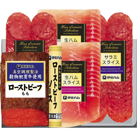 【伊藤ハム】ローストビーフギフトセット IGR-501