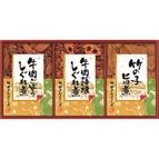 【柿安グルメフーズ】老舗のしぐれ煮詰合せ FB15