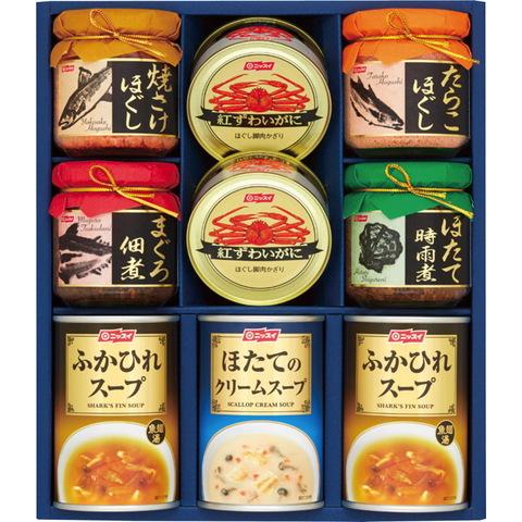 【ニッスイ】かに缶びん詰スープ缶ギフトセット TU-50A