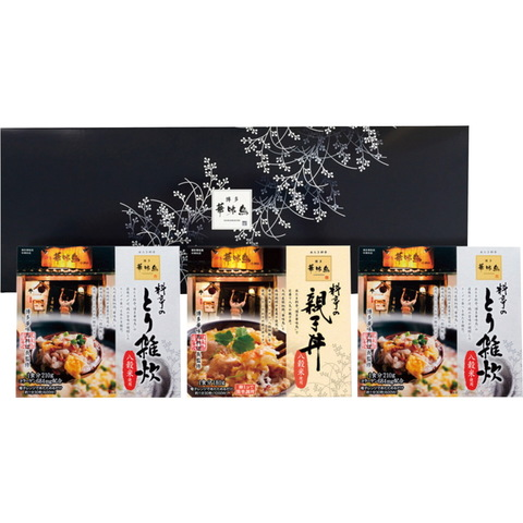 【博多華味鳥】料亭のとり雑炊・親子丼セット HZO-3