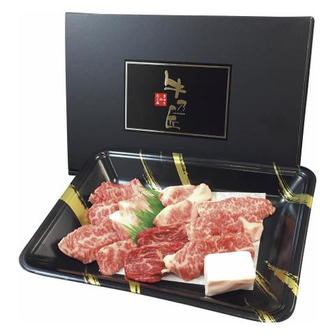 神戸牛乃匠 但馬牛 カルビ焼肉用250g