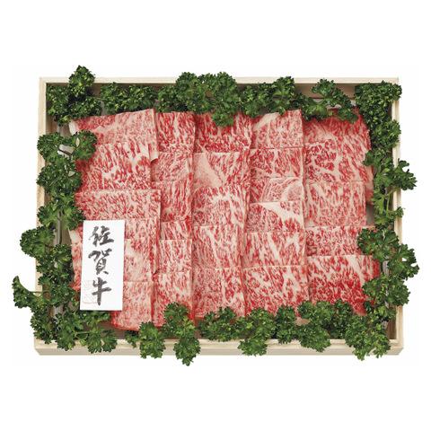 佐賀弥川畜産 佐賀牛 焼肉用450g