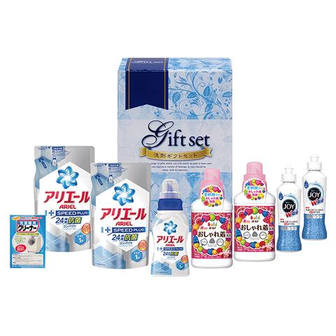 【アリエール】超コンパクト液体洗剤ギフト RYV-40S