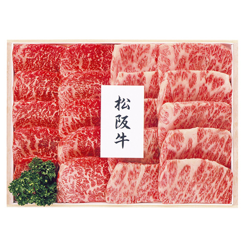 【プリマハム】松阪牛焼肉用