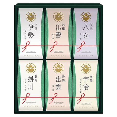 茶の国めぐり茶水詮緑茶ティーバッグ詰合せ TB-30