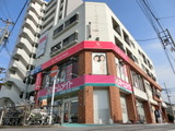 ホームメイトFC清須店 株式会社ワイエステート