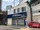 株式会社平和住宅情報センター 仙台駅東口店
