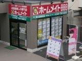 ホームメイトFC春日部駅前店 株式会社DKハウス