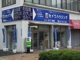 株式会社セイワ 徳島店