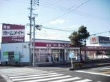 ホームメイトFC岐阜南店 株式会社サン・メイト