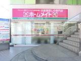 ホームメイトFC赤池駅前店 株式会社クレスト