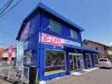ホームメイトFC上田中央店 ミヤモリ不動産株式会社