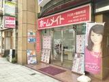 ホームメイトFC四ツ橋新町店 株式会社Kittiri