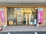 ホームメイトFC松山西店 ㈱リアルエステート松山