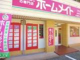 ホームメイトFC水島東店 株式会社アクシアワン