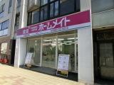 ホームメイトFC岡崎城北店 株式会社クレスト