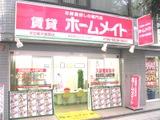 ホームメイトFC新大阪南店 株式会社エイアンドエヌ
