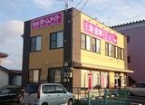ホームメイトFC新白河店 有限会社第一不動産