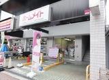 ホームメイトFC宇治駅前店 株式会社ハウスライブラリー