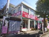 ホームメイトFC高の原駅前店 ALPHA ESTATE