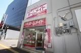 ホームメイトFC高松中央通り店 株式会社いえなび