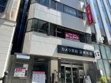 ホームメイトFC横浜西口店 株式会社コムズアルファ