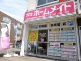 ホームメイトFC東区役所前店 株式会社アウラ