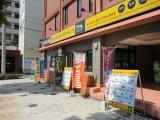 株式会社リアルトラスト 山陰松江店 センチュリー21加盟店