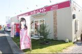 ホームメイトFC東近江店 合同会社FULLHOUSE