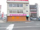 ホームメイトFC松江店 現代不動産株式会社