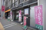 ホームメイトFC札幌大通店 株式会社アセットプランニング